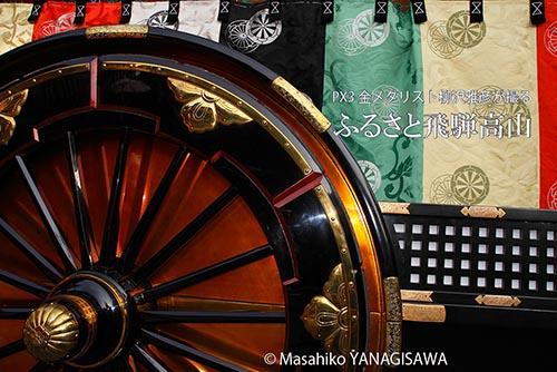 高山祭の写真です / 撮影・柳沢雅彦